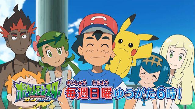 ポケモン アニメ 新 シリーズ 2019